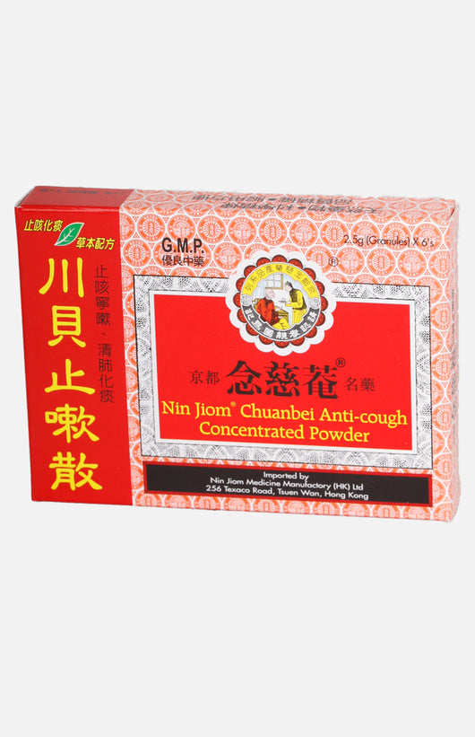 Nin Jiom Chuanbei Anti-cough Concentrated Powder (6 sachets)