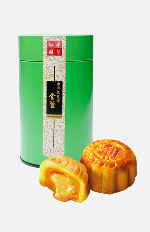 [Pre-Sale] Yue Hwa Lava Mooncake + Jin Xuan Oolong Tea Set