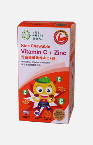 YesNutri Kids Chewable Vitamin C + Zinc (100 Chewable Tablets)