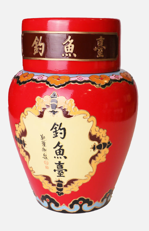 Gu Yue Long Shan 30-year Diaoyu Islands  Shaoxing Hua Diao Rice Wine