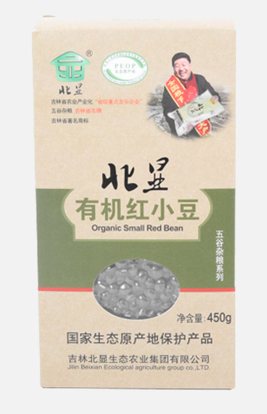 BeiXian Organic Small Red Bean (450g)