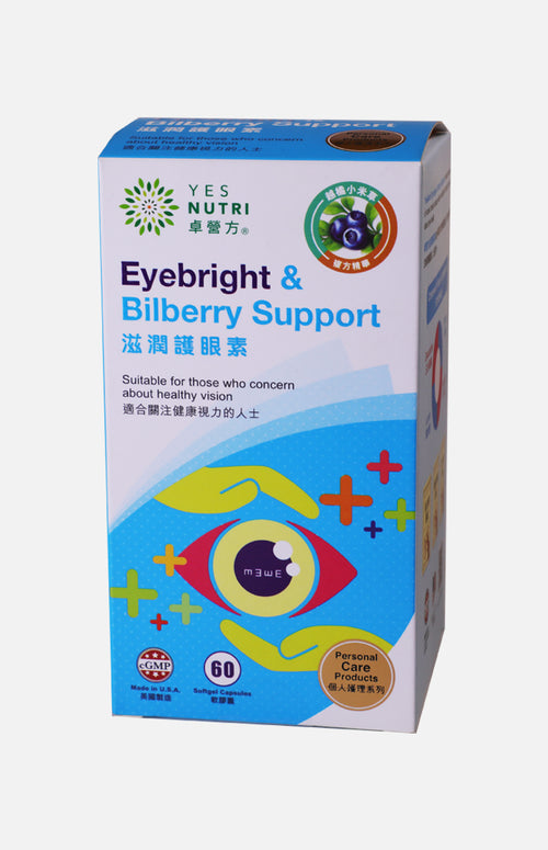 YesNutri Eyebright & Bilberry Support (60 Softgel Capsules)