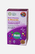 YesNutri Kids Chewable Multivitamins & Minerals (Plus DHA) (60 Chewabl