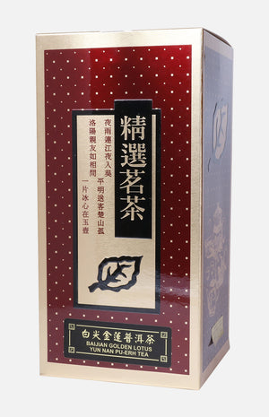 Orchid Baijian Golden Lotus  Yunnan Pu-Erh Tea (300g/tin)