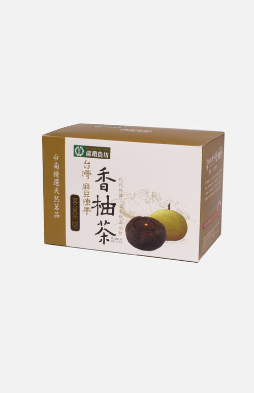Taiwan Pomelo Old Tea (15 packs)