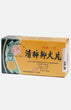 Great Wall Brand  Ching Fei Yi Huo Pien (12pcs)