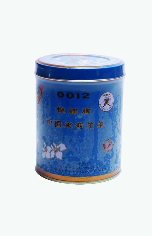 Butterfly Brand China Jasmine Tea (200g/tin)