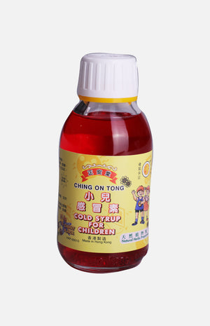 Ching On Tong Cold Syrup For Children  (Cherry Flavor)