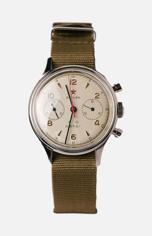 Sea-Gull 1963 Military Chronograph Watch (FKJB 1963)