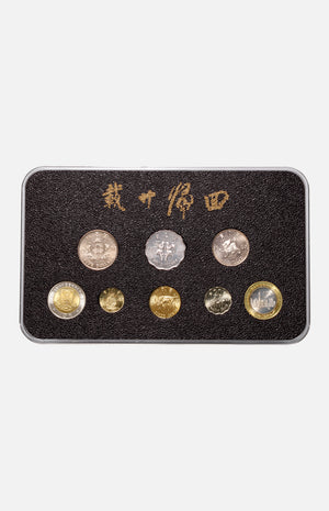 HKSAR's 20th Anniversary Commemorative Coin Set