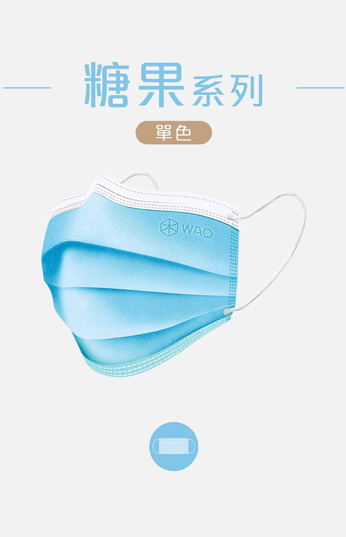 WAO-Medical mask Candies Series(Blue Cotton Candy)