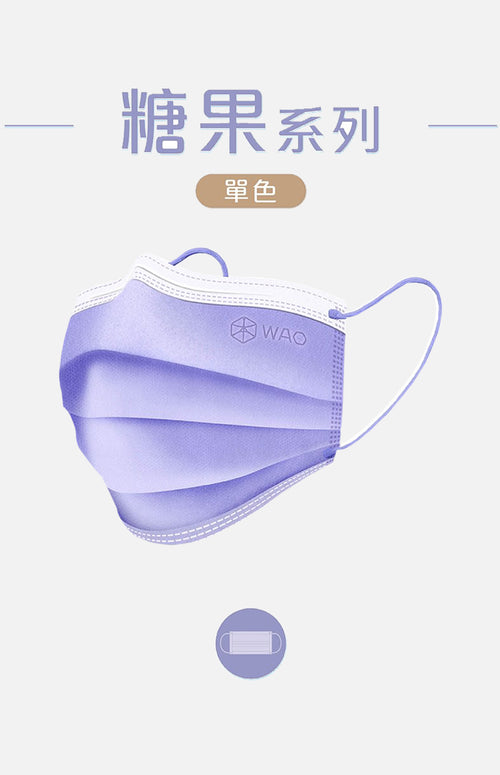 WAO-Medical mask Candies Series (Lavender Purple)