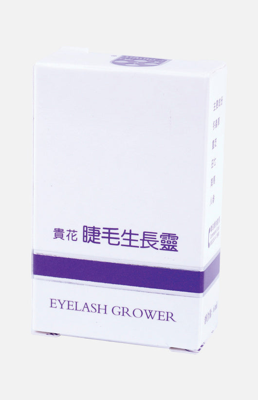 【Guihua】 Eyelash Grower