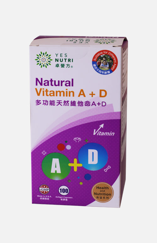 YesNutri Natural Vitamin A + D (100 Softgel Capsules)