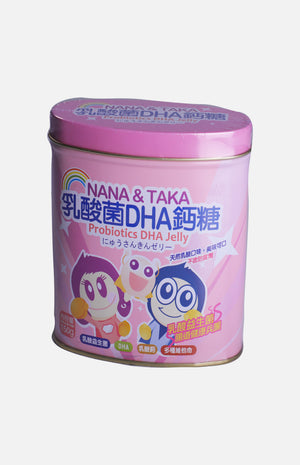 NANA & TAKA Probiotics DHA Jelly (Yogurt Flavor)