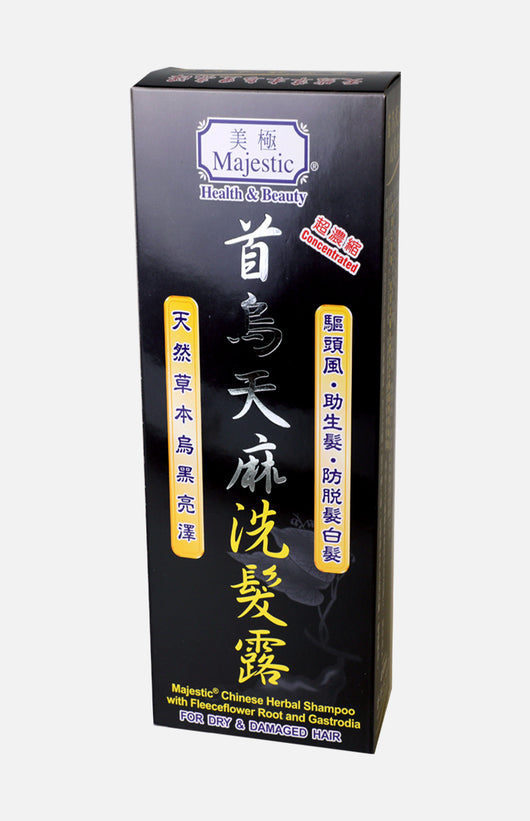 Majestic Herbal Shampoo with Fleeceflower Root & Gastrodia (418ml)