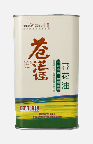 Cang Mang Yao Canola Oil (1000ml/can)