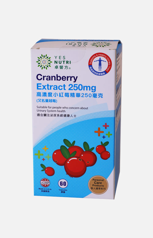 YesNutri Cranberry Extract 250mg (60 Capsules)