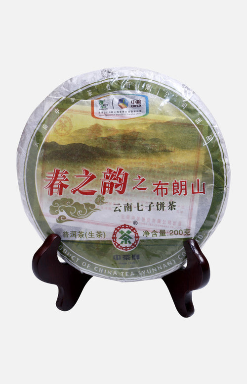 China Tea Bulang Mountain Pu-Erh Tea Cake (2010)(Raw)