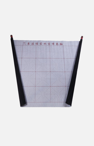 Water-writing Scroll with Grids (Medium)