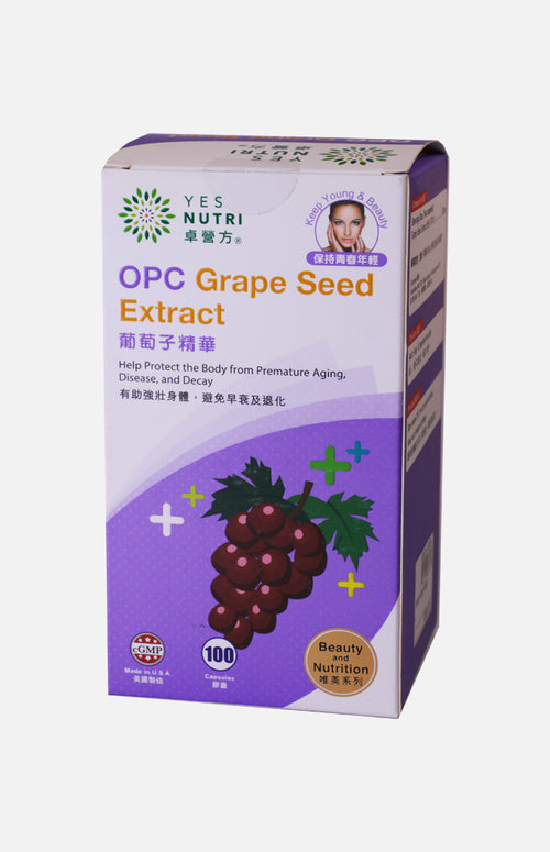 YesNutri OPC Grape Seed Extract (100 Capsules)