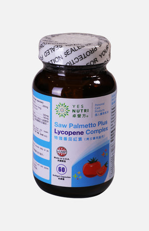 YesNutri Saw Palmetto Plus Lycopene Complex (60 Softgel Capsules)