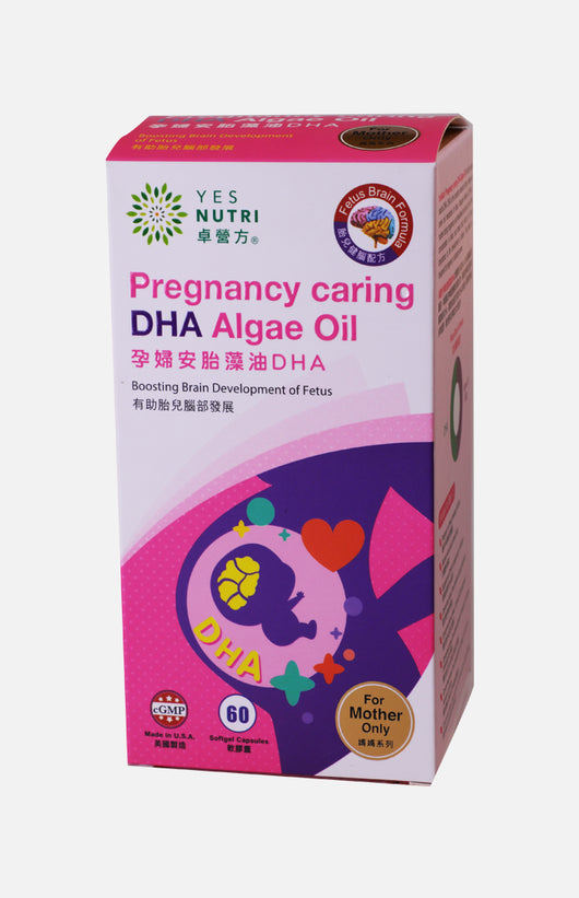 YesNutri Pregnancy caring DHA Algae Oil (60 Softgel Capsules)