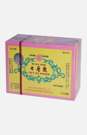 PO WO TONG Chut Lee Powder