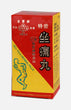 Golden Leaf Brand Sci-Tica Herbal Pills