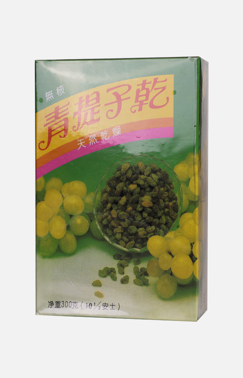Chuan Chiong Seedless Green Raisins