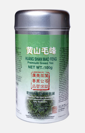 Golden Sail Brand Huang Shan Mao Feng Premium Green Tea (100g/tin)