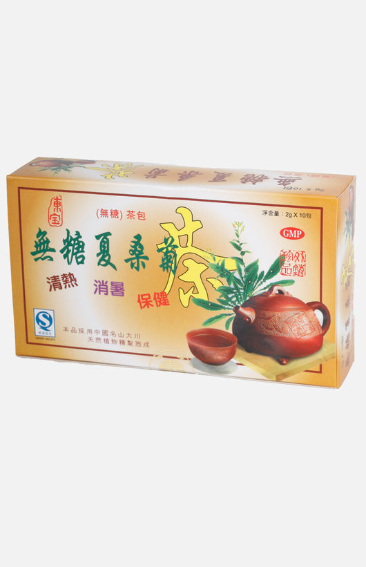 Mulberry Leaf & Chrysanthemum Tea (10 saches)
