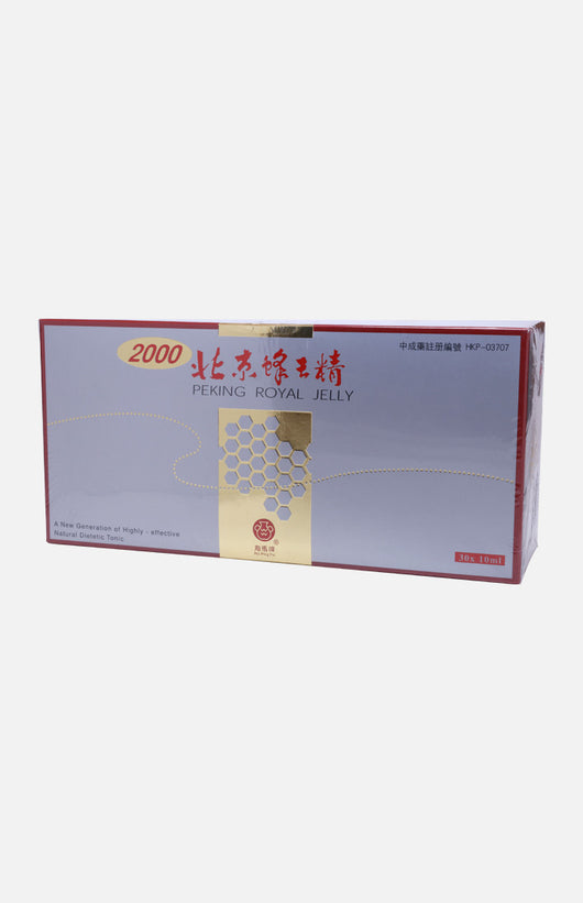 Hoi Ping Pai 2000 Peking Royal Jelly (30 bottles)