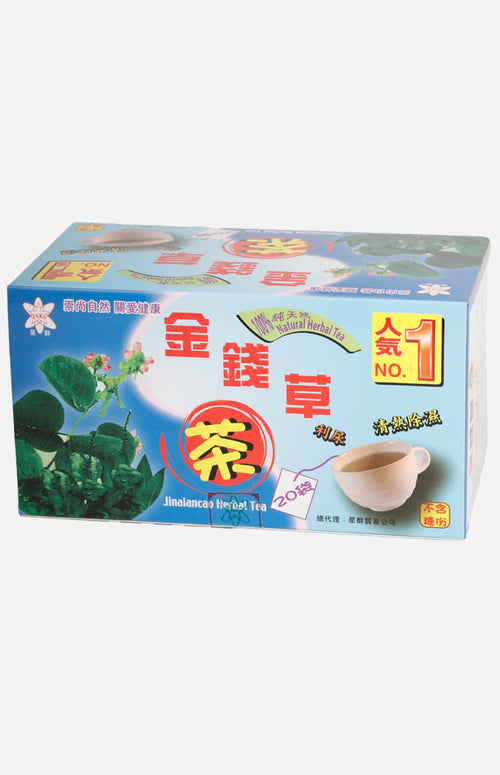 Jinaiancao Herbal Tea (20 bags)