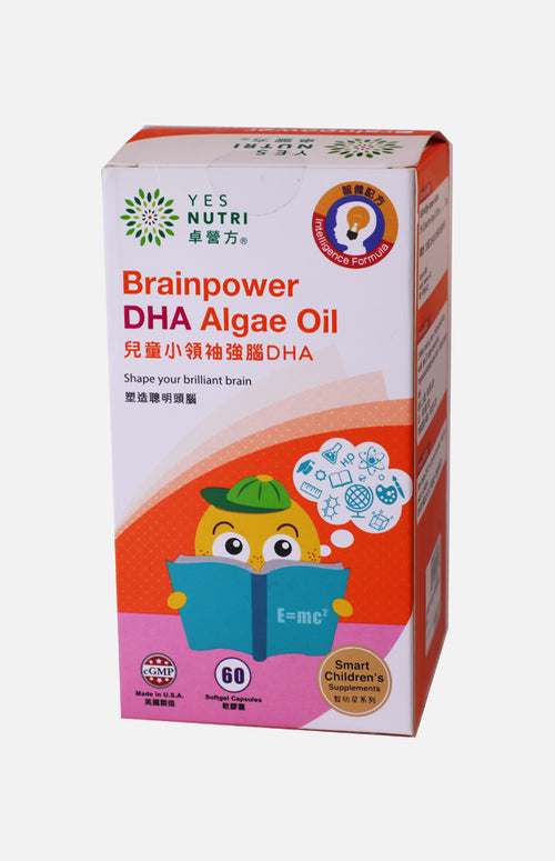 YesNutri Brainpower DHA Algae Oil (60 Softgel Capsules)
