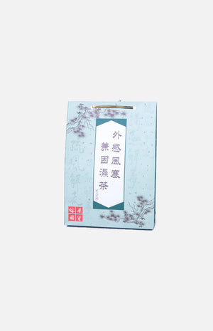 Chinese Herbal Body Dampness Expelled Tea
