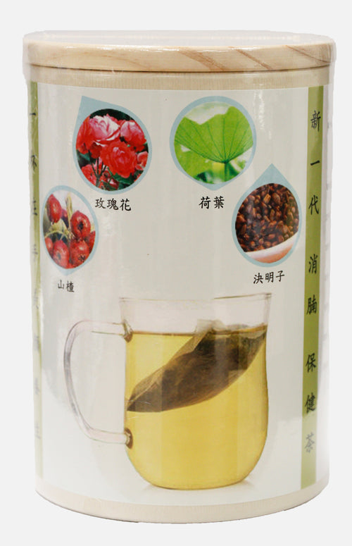 NEW MILLENNIUM Slimming Herbal Tea