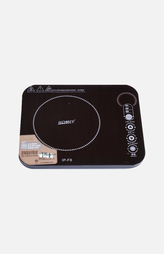 Homey  Mini Induction Cooker (IP-F8)