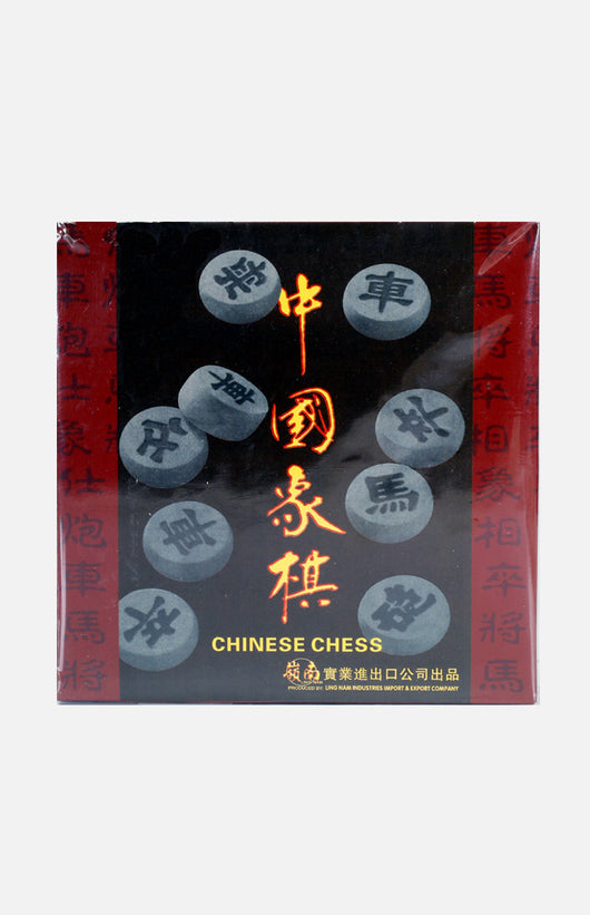 Wooden Chinese Chess