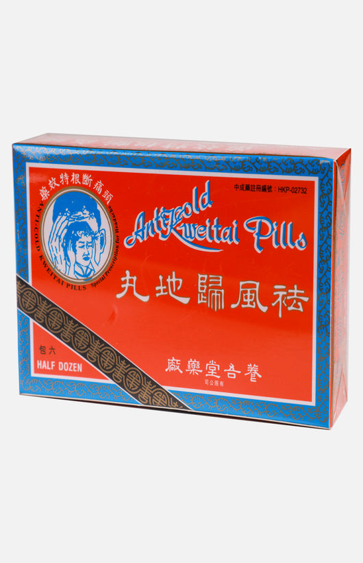 Yeung Ng Tong Anti-cold Kweitai Pills