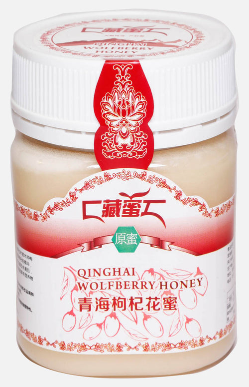 Qinghai Wolfberry Honey (250g)