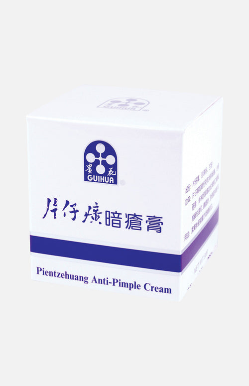 【Guihua】 Pientzhuang Anti_pimple Cream