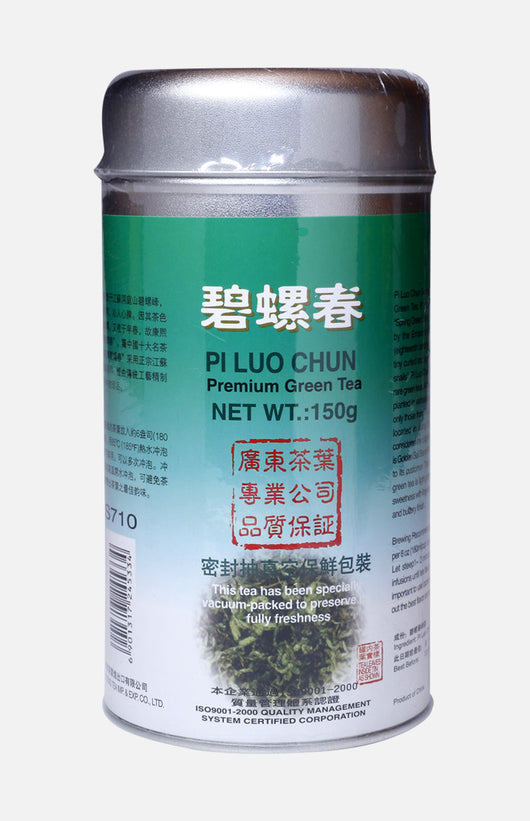 Golden Sail Brand Pi Luo Chun Premium Green Tea (150g/tin)