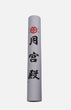 Taiwanese Moon Palace Chinese Calligraphy & Painting Rice Paper Roll (Medium)
