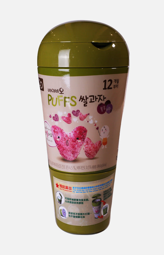 Baby'O Nutrient Heart-Shaped Puff Rice Cracker (Bottle & Cup) (Blueberry flavour)