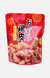 Curry Flavored Chicken Skin Snack (50g)