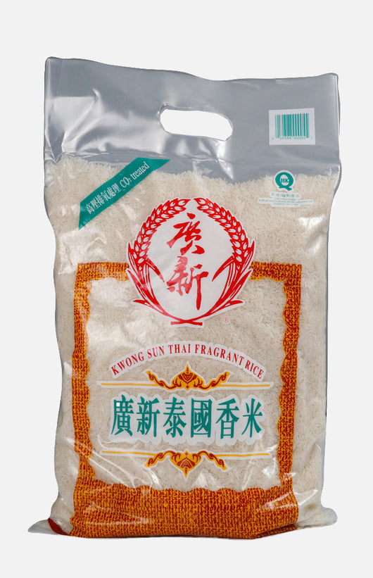 Kwong Sun Thai Fragrant Rice (5kg)