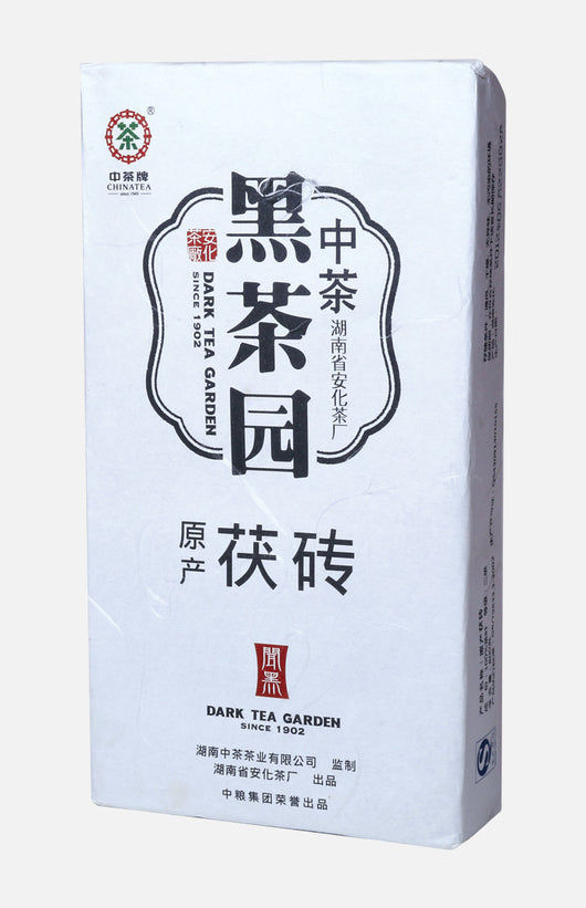 China Tea Dark Tea Garden Anhua Fu Brick Tea (2012)(1kg)