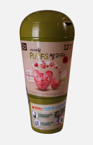Baby'O Nutrient Heart-Shaped Puff Rice Cracker (Bottle & Cup) (Strawberry flavour)