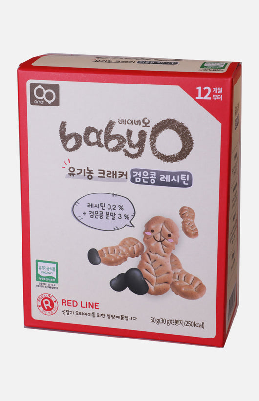 Baby'O Organic Rice Crackers (Black Bean+Lecithin)